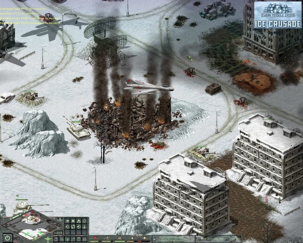 Screenshot 13 - Cuban Missile Crisis: Ice Crusade