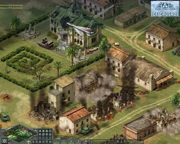 Screenshot 5 - Cuban Missile Crisis: Ice Crusade