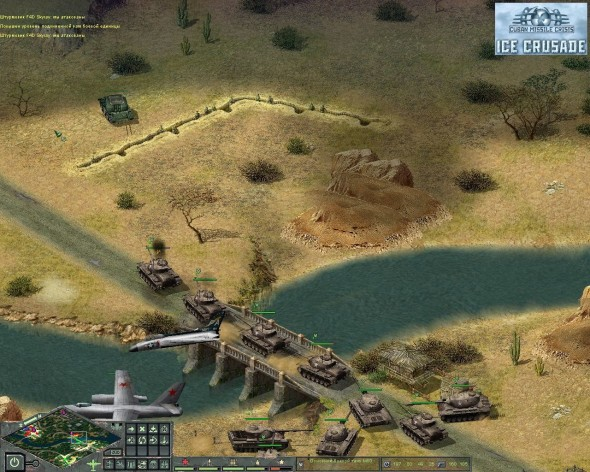 Screenshot 9 - Cuban Missile Crisis: Ice Crusade