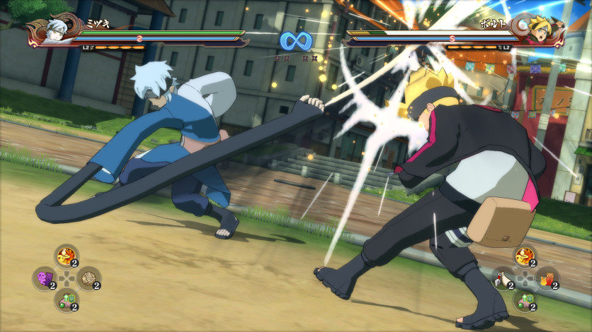 Screenshot 16 - Naruto Storm 4: Road to Boruto Expansion
