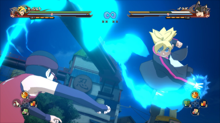 Screenshot 4 - Naruto Storm 4: Road to Boruto Expansion