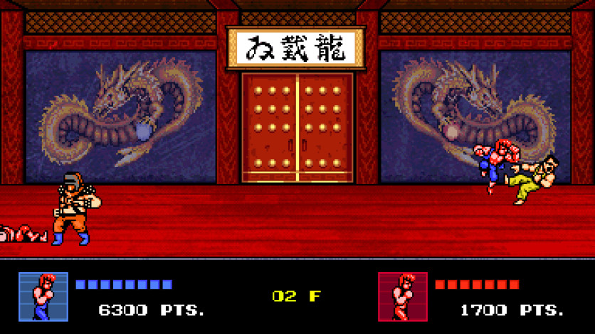 Screenshot 7 - Double Dragon IV