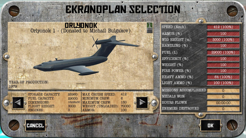 Screenshot 2 - Soviet Monsters: Ekranoplans