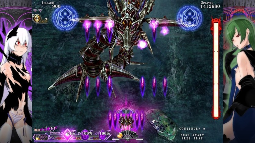 Screenshot 15 - Caladrius Blaze