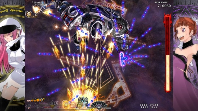 Screenshot 9 - Caladrius Blaze