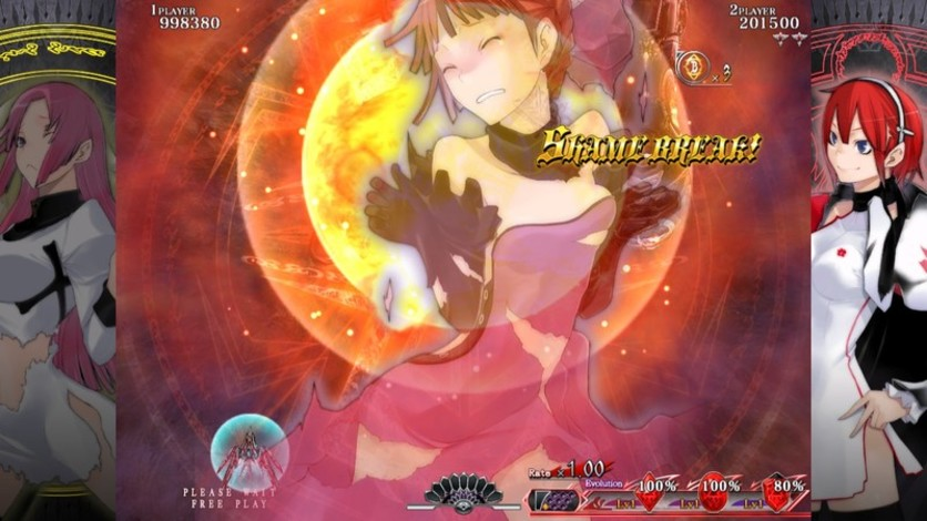 Screenshot 11 - Caladrius Blaze