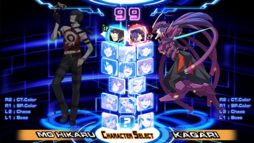 Screenshot 7 - CHAOS CODE -NEW SIGN OF CATASTROPHE-