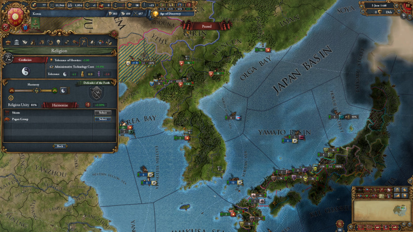 Screenshot 7 - Europa Universalis IV: Mandate of Heaven