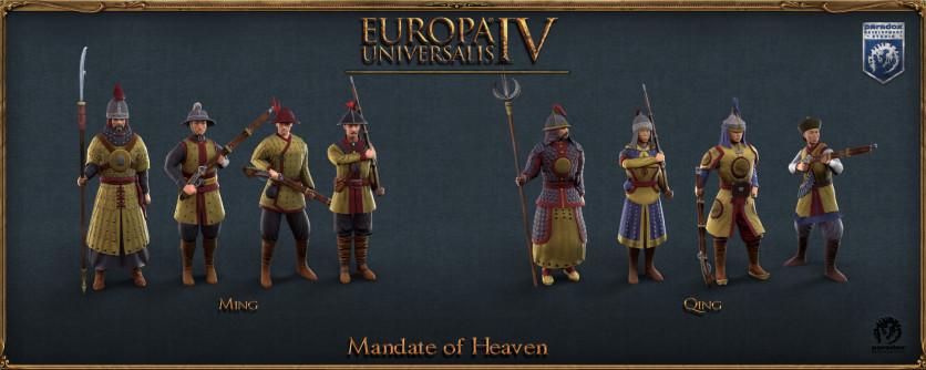 Screenshot 4 - Europa Universalis IV: Mandate of Heaven Content Pack