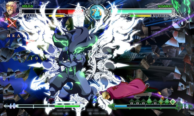 Screenshot 12 - BlazBlue Centralfiction