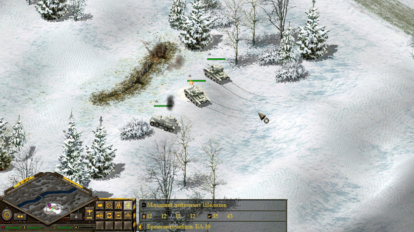 Screenshot 5 - Blitzkrieg Anthology