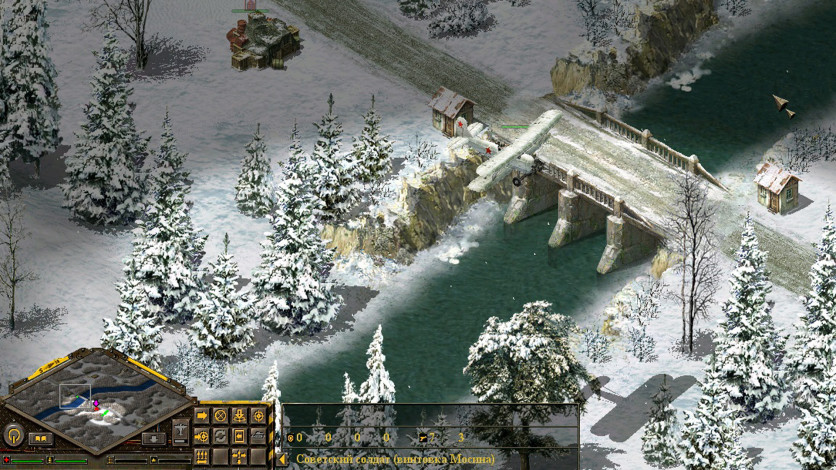 Screenshot 4 - Blitzkrieg Anthology