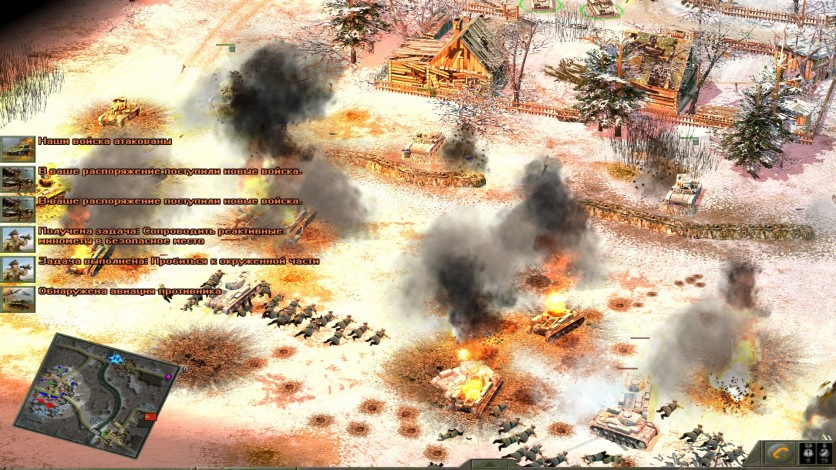 Screenshot 7 - Blitzkrieg 2 Anthology