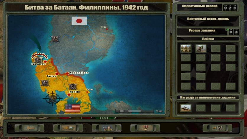 Screenshot 11 - Blitzkrieg 2 Anthology