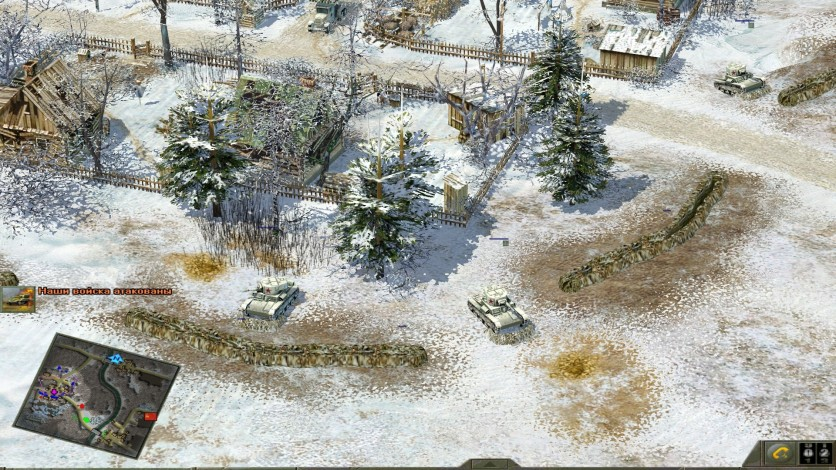 Screenshot 8 - Blitzkrieg 2 Anthology