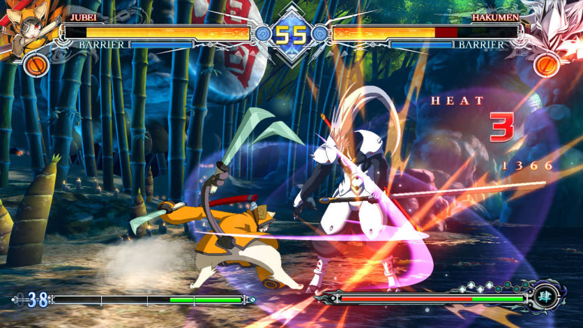 Screenshot 11 - BlazBlue Centralfiction - Additional Playable Character JUBEI