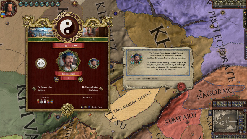Screenshot 2 - Crusader Kings II: Jade Dragon