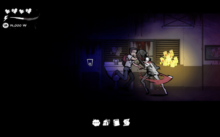 Screenshot 4 - The Coma: Recut