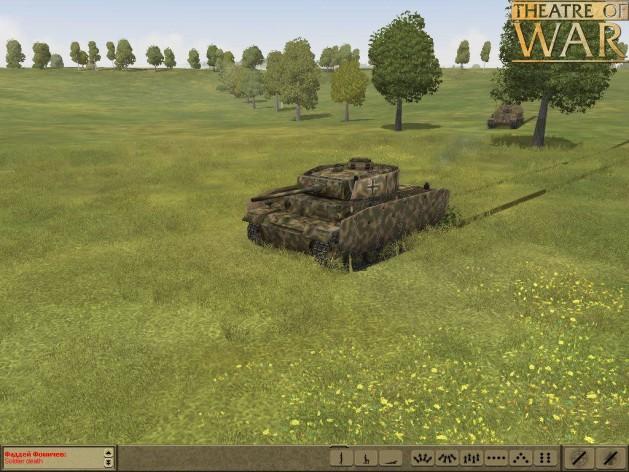 Screenshot 8 - Theatre of War