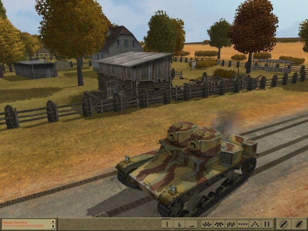 Screenshot 1 - Theatre of War