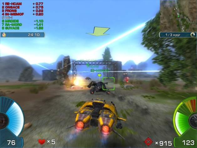 Screenshot 3 - A.I.M. Racing
