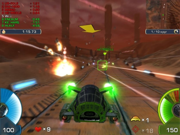 Screenshot 5 - A.I.M. Racing