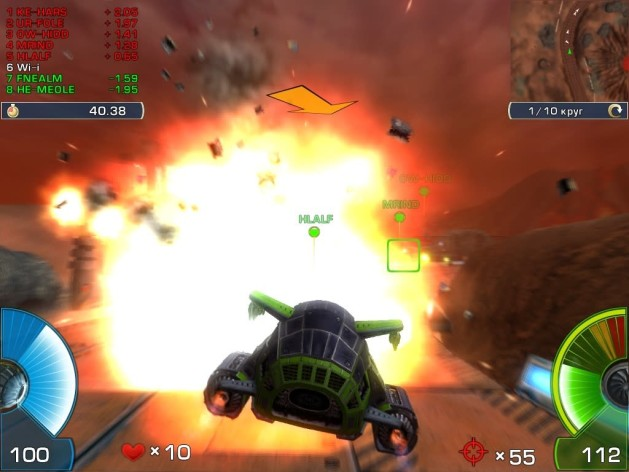 Screenshot 4 - A.I.M. Racing
