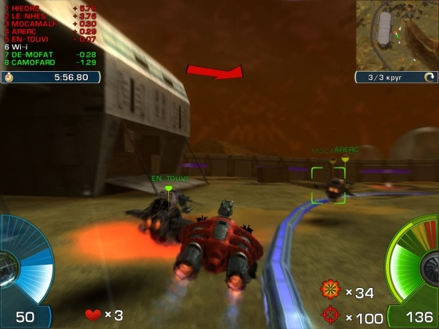 Screenshot 11 - A.I.M. Racing