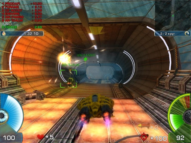 Screenshot 2 - A.I.M. Racing
