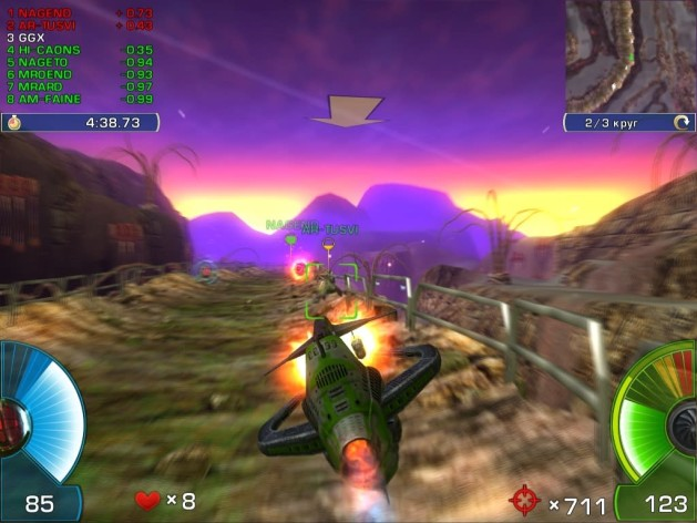Screenshot 10 - A.I.M. Racing