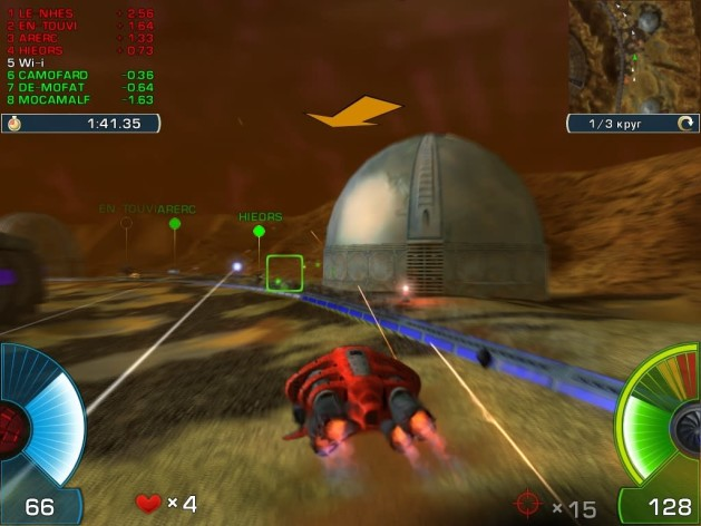 Screenshot 9 - A.I.M. Racing