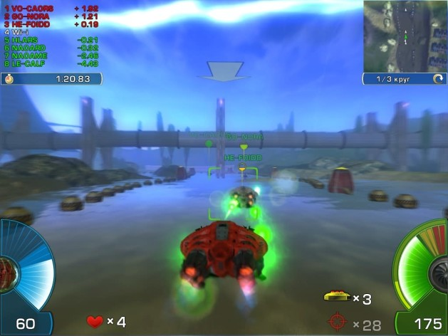 Screenshot 7 - A.I.M. Racing