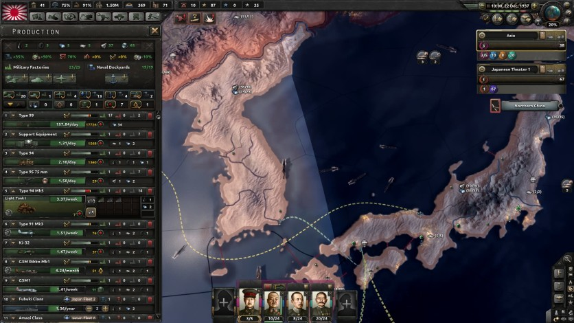 Screenshot 2 - Hearts of Iron IV: Waking the Tiger