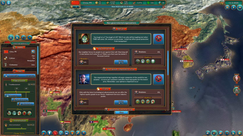Screenshot 9 - Realpolitiks: New Power