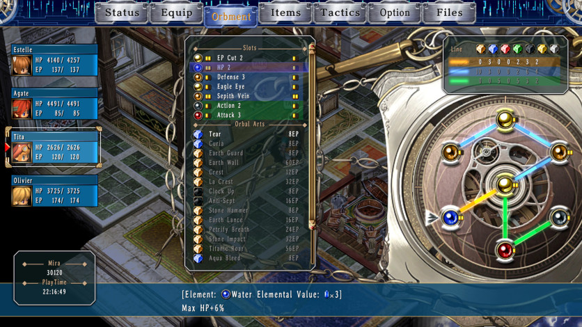 Screenshot 10 - The Legend of Heroes: Trails in the Sky SC