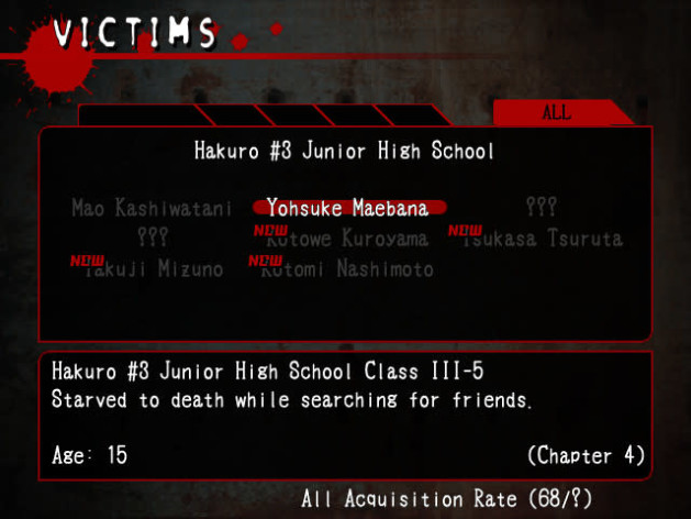 Screenshot 14 - Corpse Party