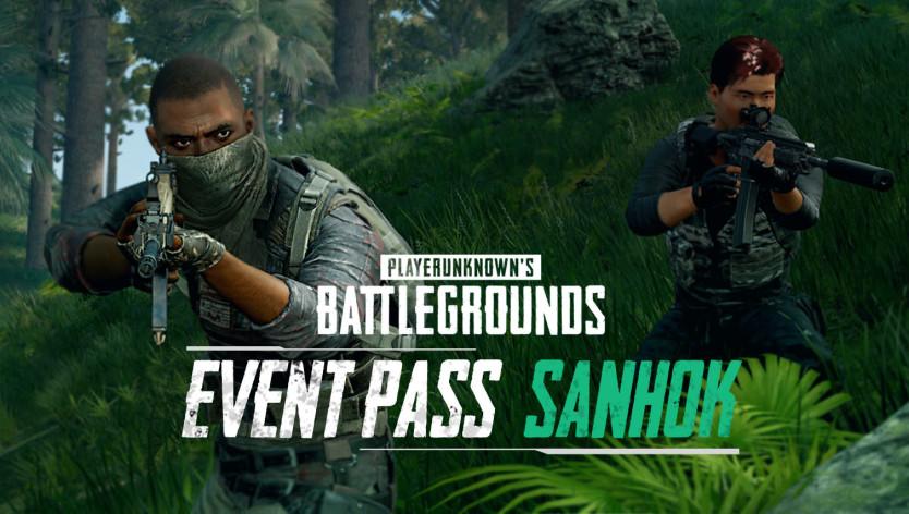 Screenshot 2 - Event Pass: Sanhok