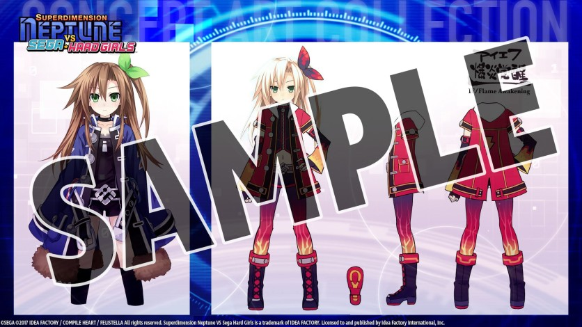 Screenshot 4 - Superdimension Neptune VS Sega Hard Girls Deluxe Pack