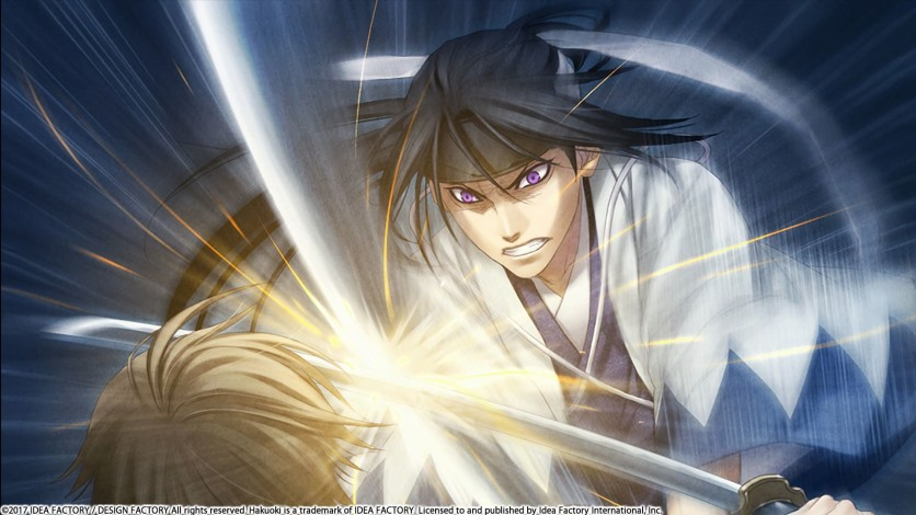 Screenshot 8 - Hakuoki: Kyoto Winds
