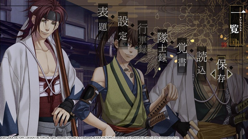 Screenshot 15 - Hakuoki: Kyoto Winds
