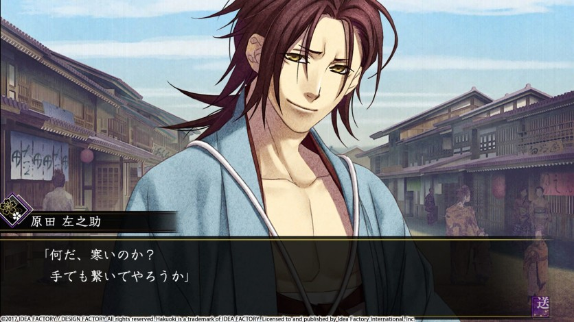 Screenshot 13 - Hakuoki: Kyoto Winds