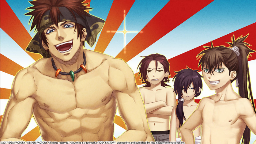 Screenshot 6 - Hakuoki: Kyoto Winds