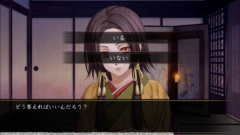 Screenshot 10 - Hakuoki: Kyoto Winds
