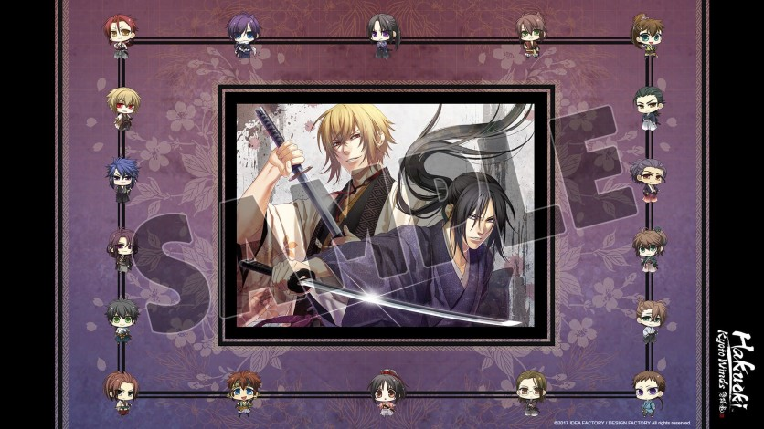 Screenshot 2 - Hakuoki: Kyoto Winds - Deluxe Pack