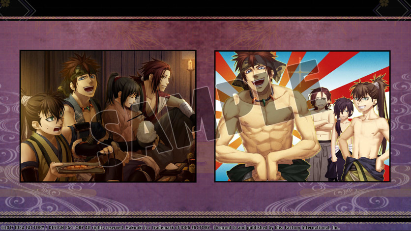 Screenshot 3 - Hakuoki: Kyoto Winds - Deluxe Pack