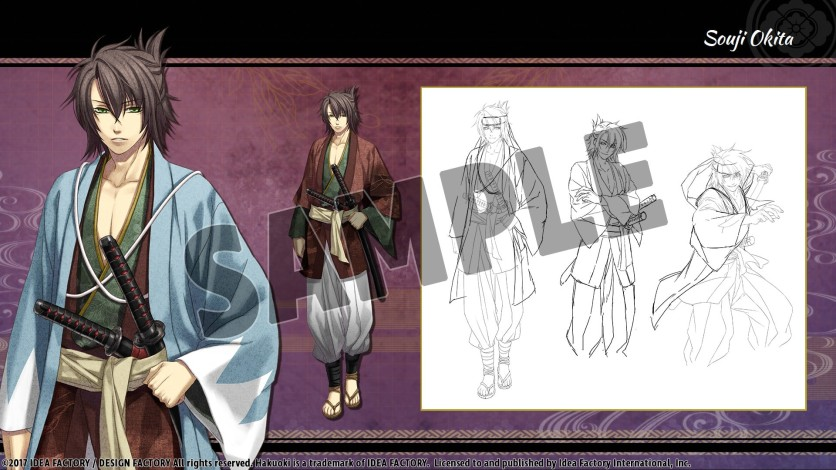 Screenshot 1 - Hakuoki: Kyoto Winds - Deluxe Pack