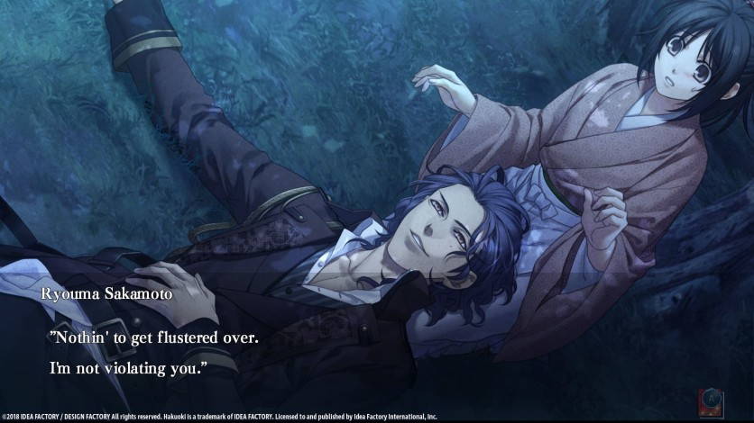 Screenshot 1 - Hakuoki: Edo Blossoms