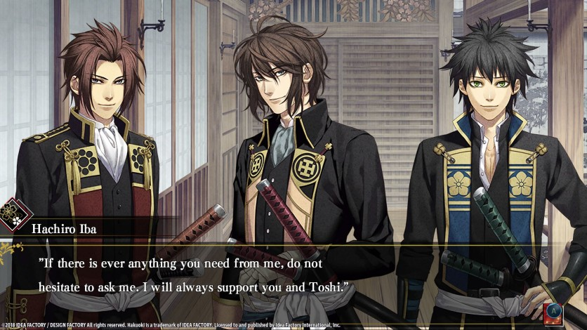 Screenshot 3 - Hakuoki: Edo Blossoms
