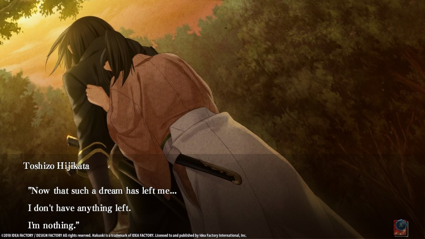Screenshot 6 - Hakuoki: Edo Blossoms