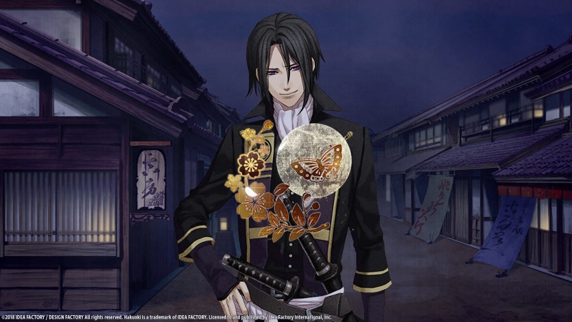 Screenshot 5 - Hakuoki: Edo Blossoms